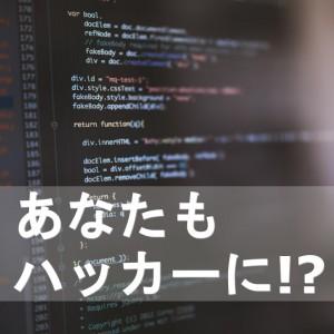 blog_database01