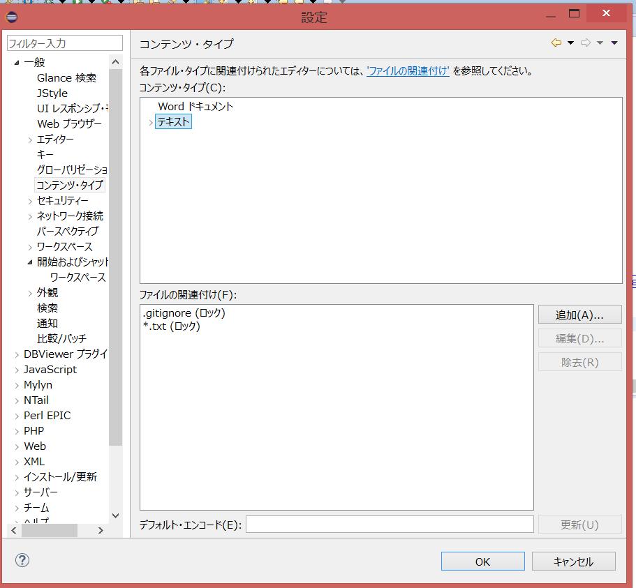 contents_type